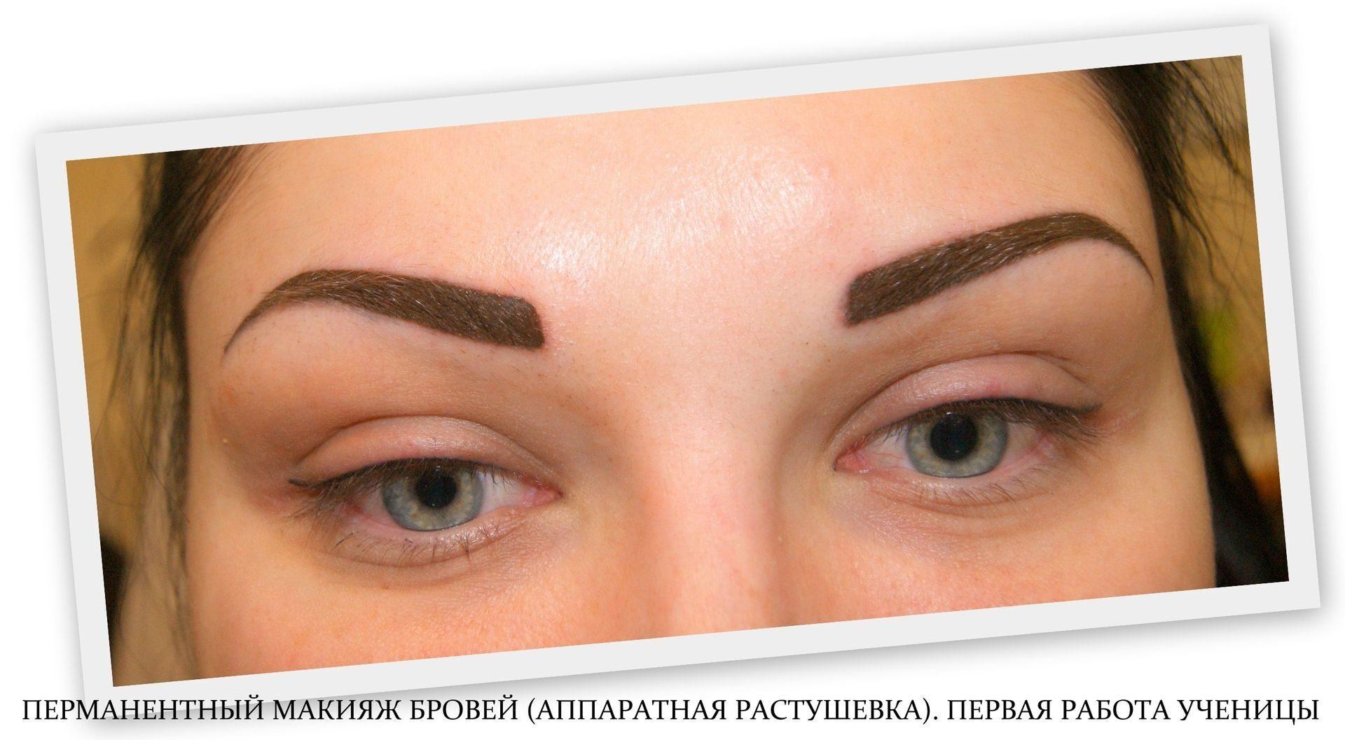 Перманентный макияж бровей растушёвка фото