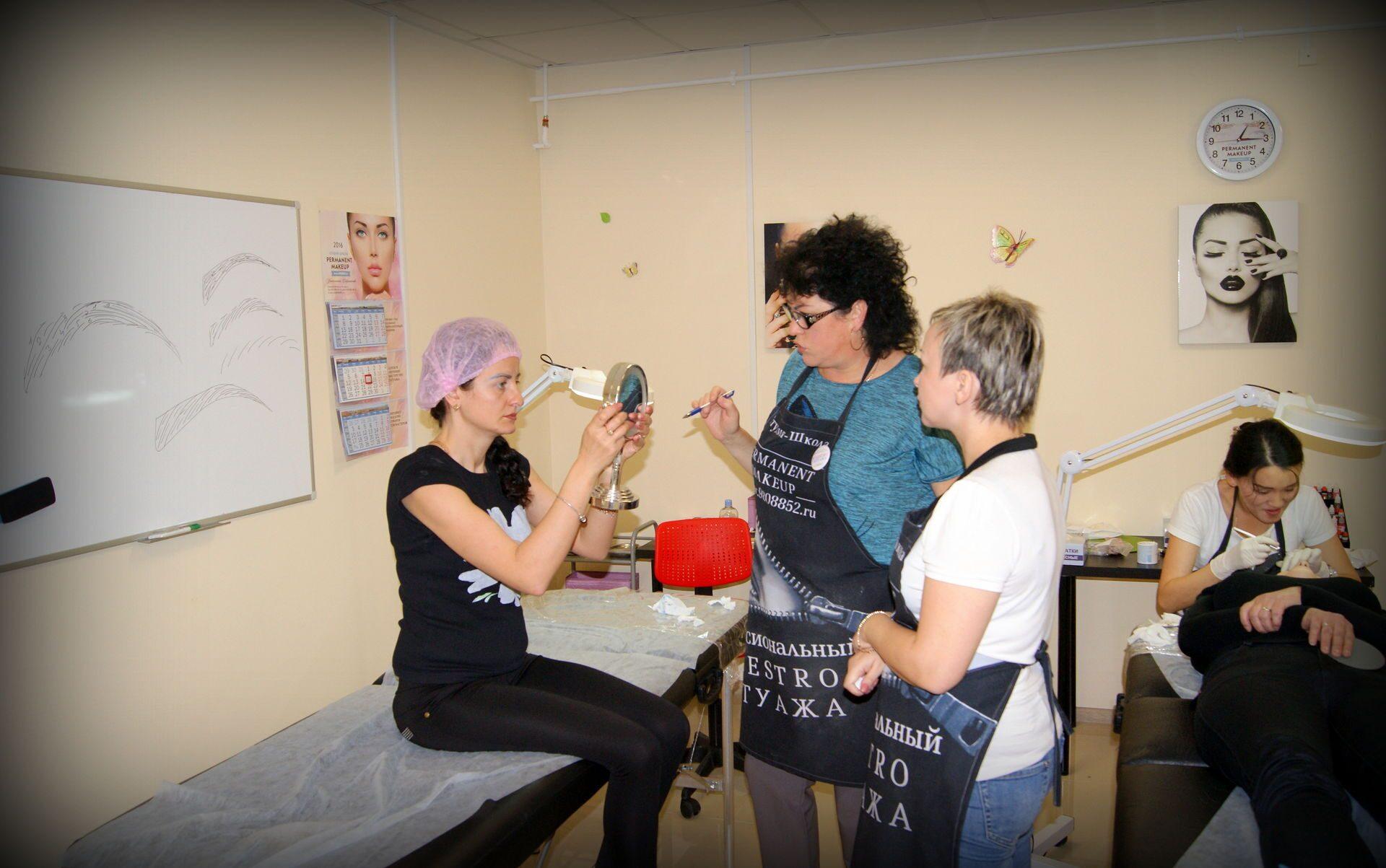 Школа обучения макияжу в спб